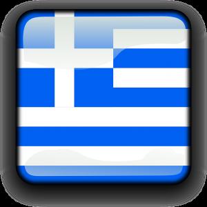 Reformliste Griechenlands