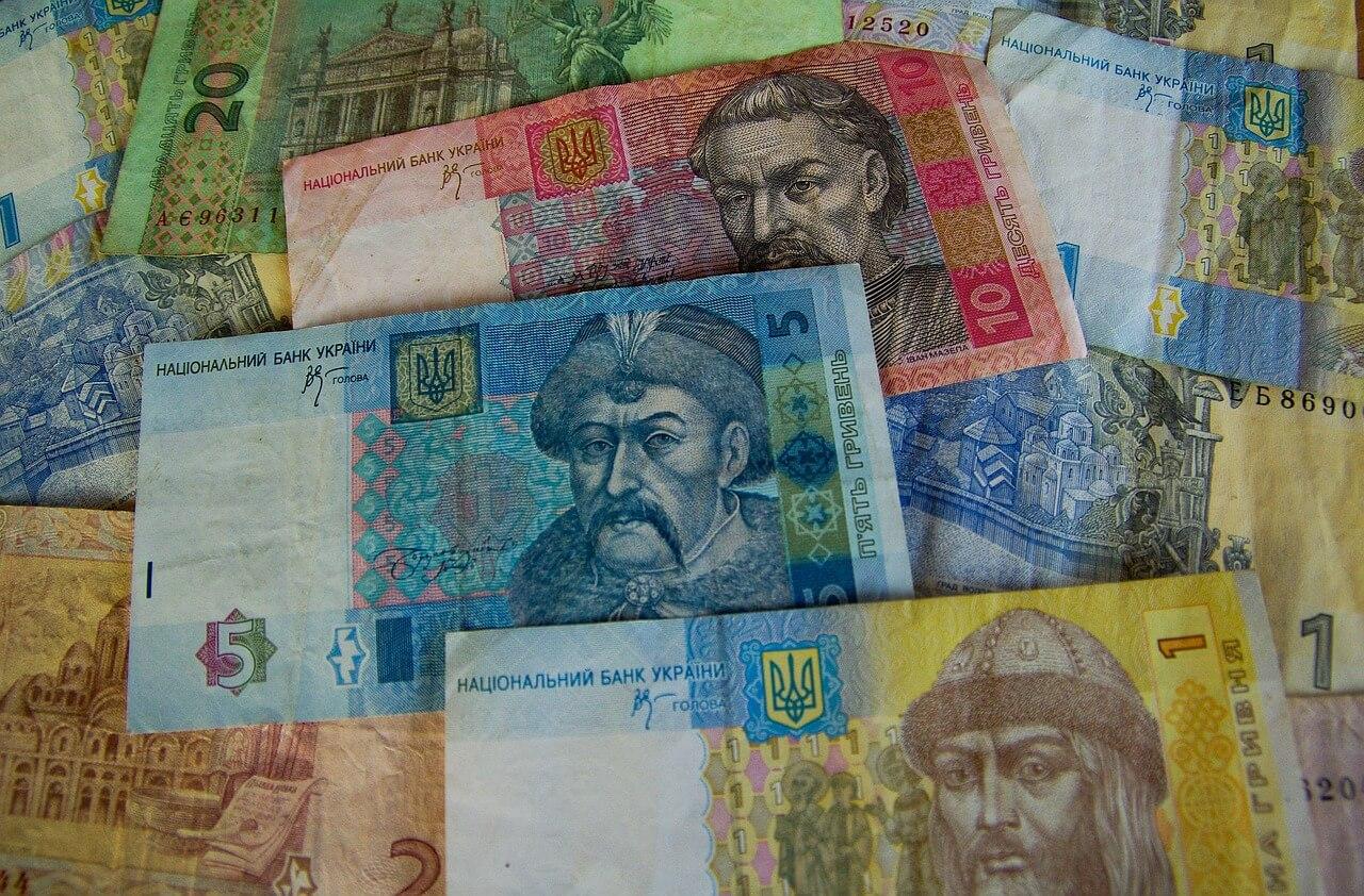 Ukrainische Notenbank erhöht Leitzins
