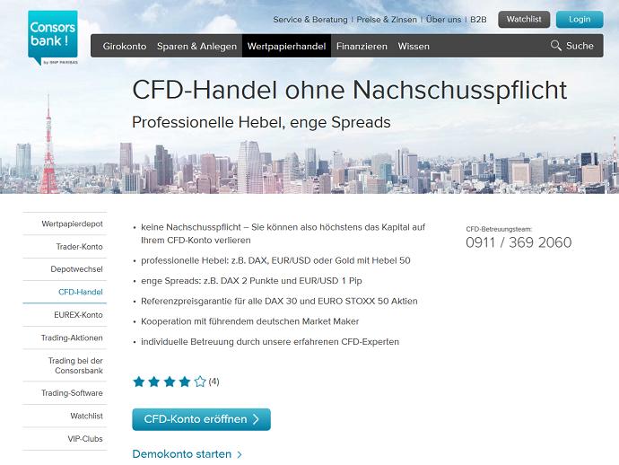 Die Consorsbank ermöglicht den CFD-Handel zu kundenfreundlichen Konditionen