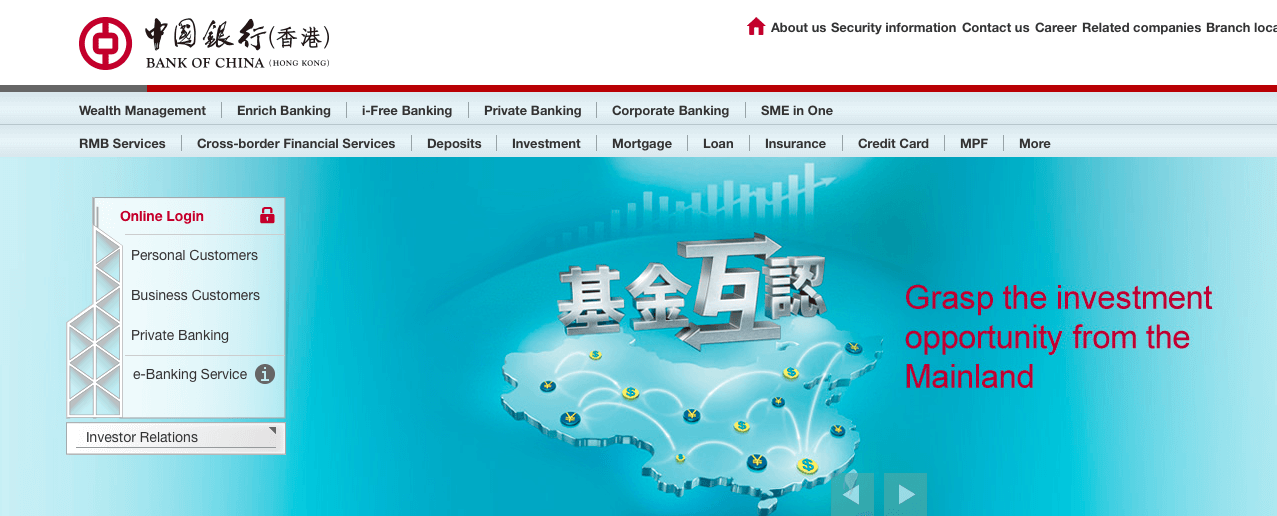 Auch die Bank of China (Hong Kong) Limited ist im Index gelistet